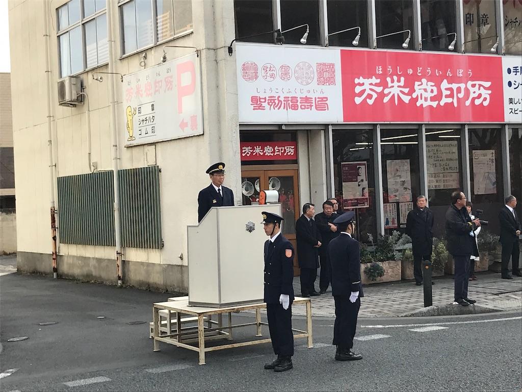 f:id:HIROAKI-ISHIWATA:20190112124157j:image