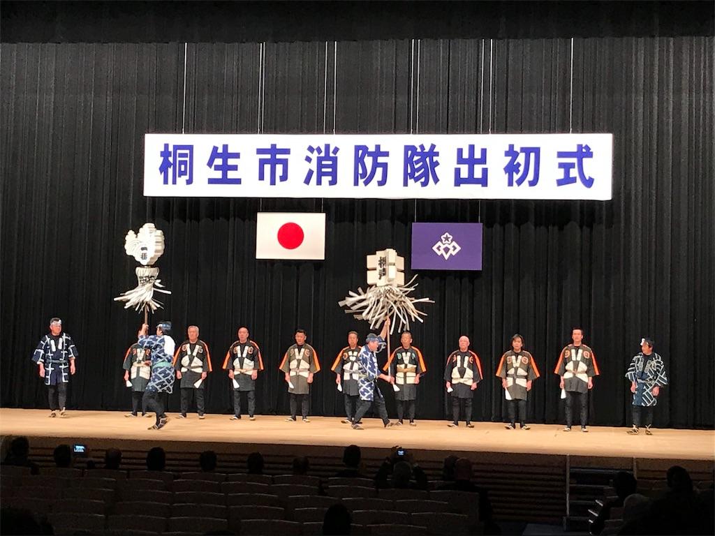 f:id:HIROAKI-ISHIWATA:20190112124215j:image
