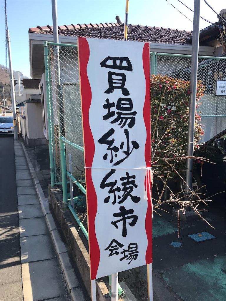 f:id:HIROAKI-ISHIWATA:20190114141500j:image