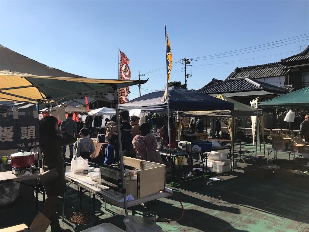 f:id:HIROAKI-ISHIWATA:20190114141512j:image