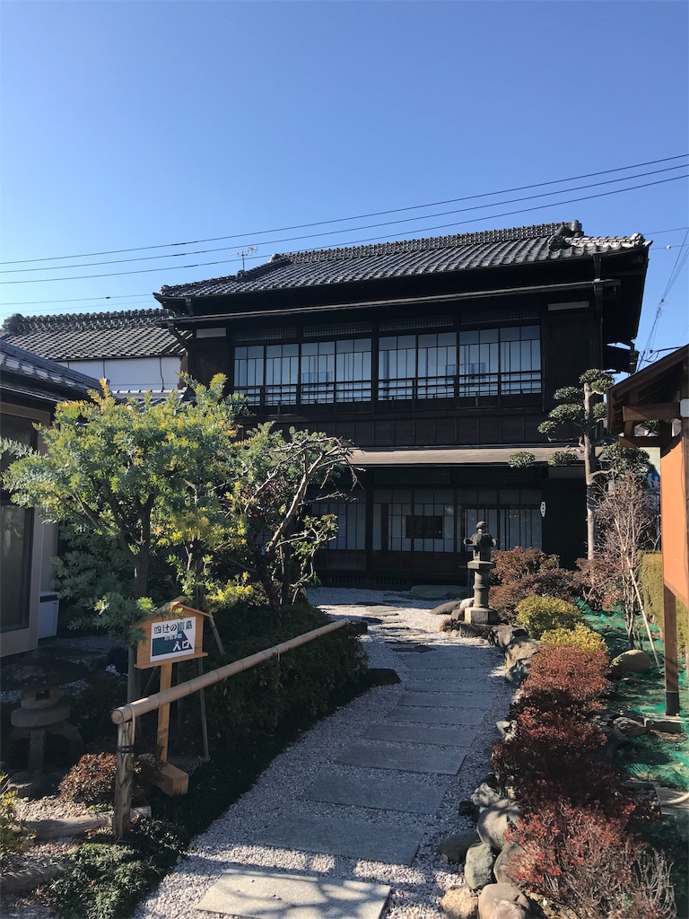 f:id:HIROAKI-ISHIWATA:20190114141522j:image