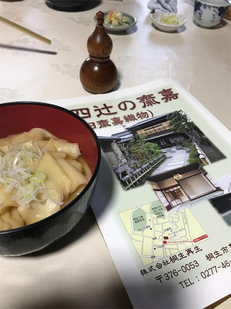 f:id:HIROAKI-ISHIWATA:20190114141530j:image