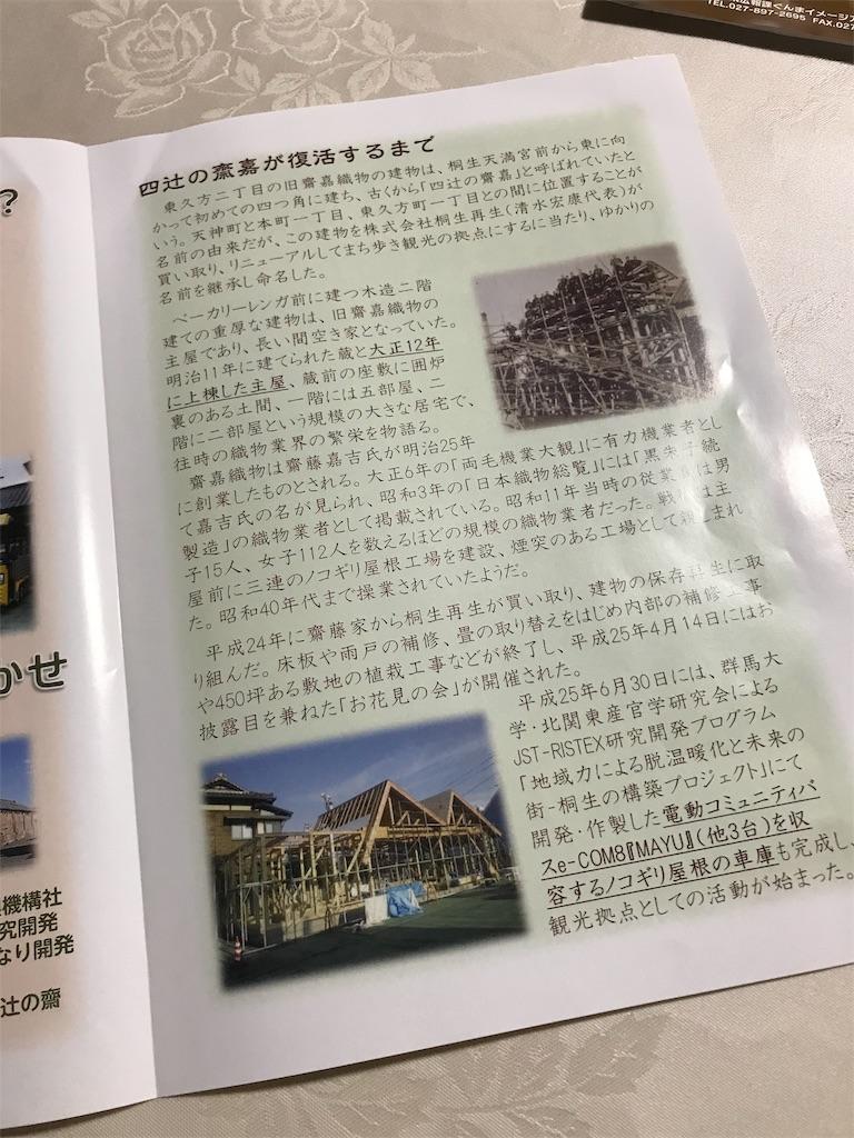 f:id:HIROAKI-ISHIWATA:20190114141550j:image