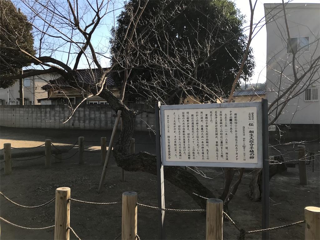 f:id:HIROAKI-ISHIWATA:20190116094113j:image
