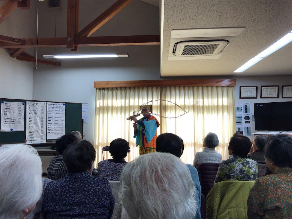 f:id:HIROAKI-ISHIWATA:20190117172657j:image