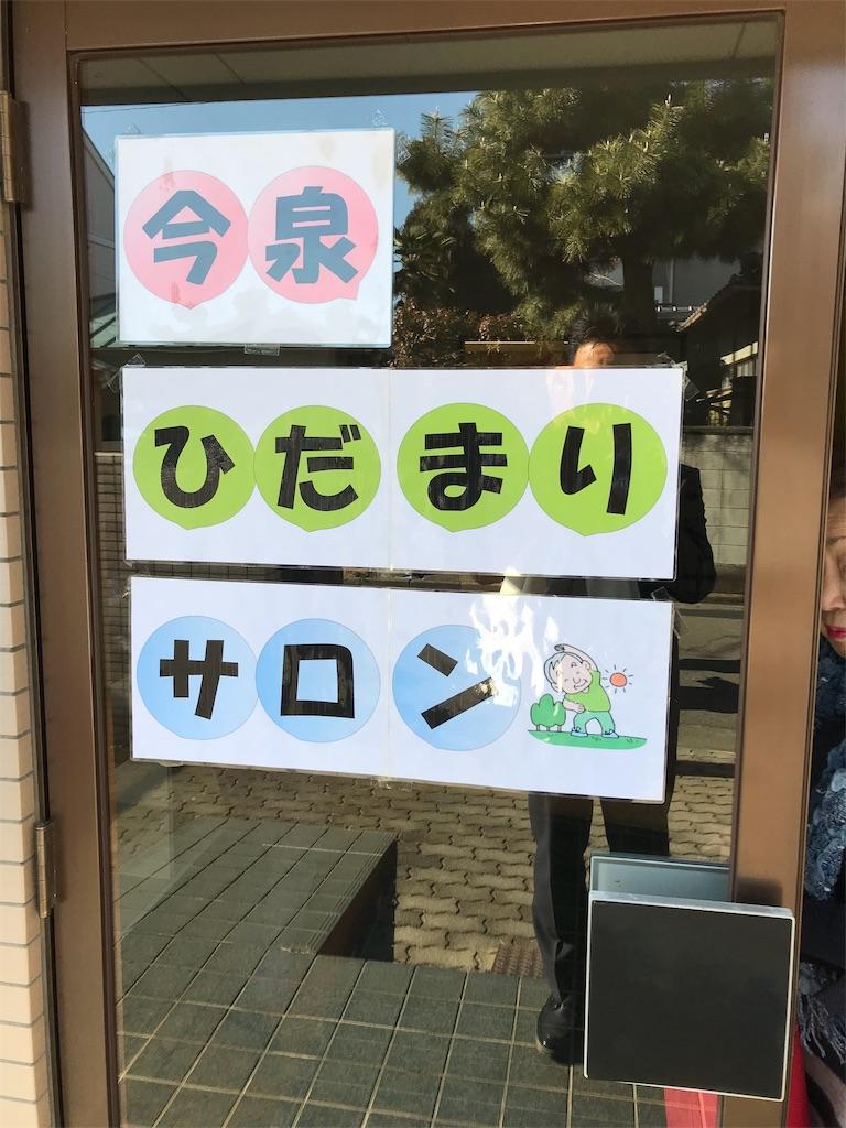 f:id:HIROAKI-ISHIWATA:20190117173008j:image