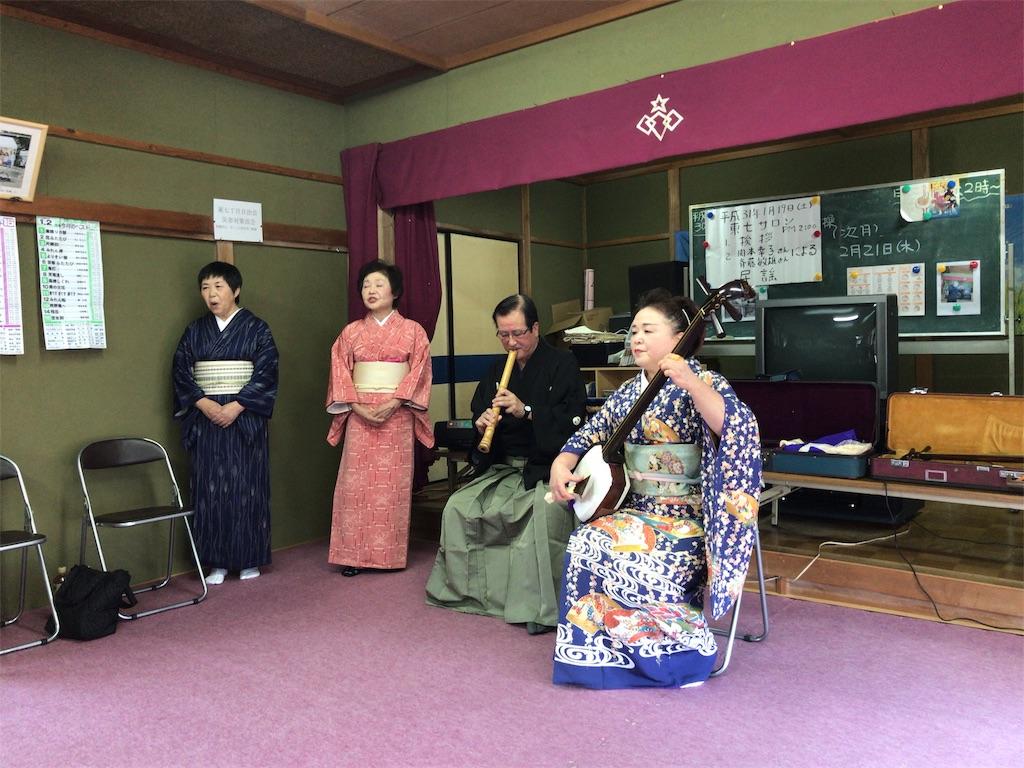f:id:HIROAKI-ISHIWATA:20190119201044j:image