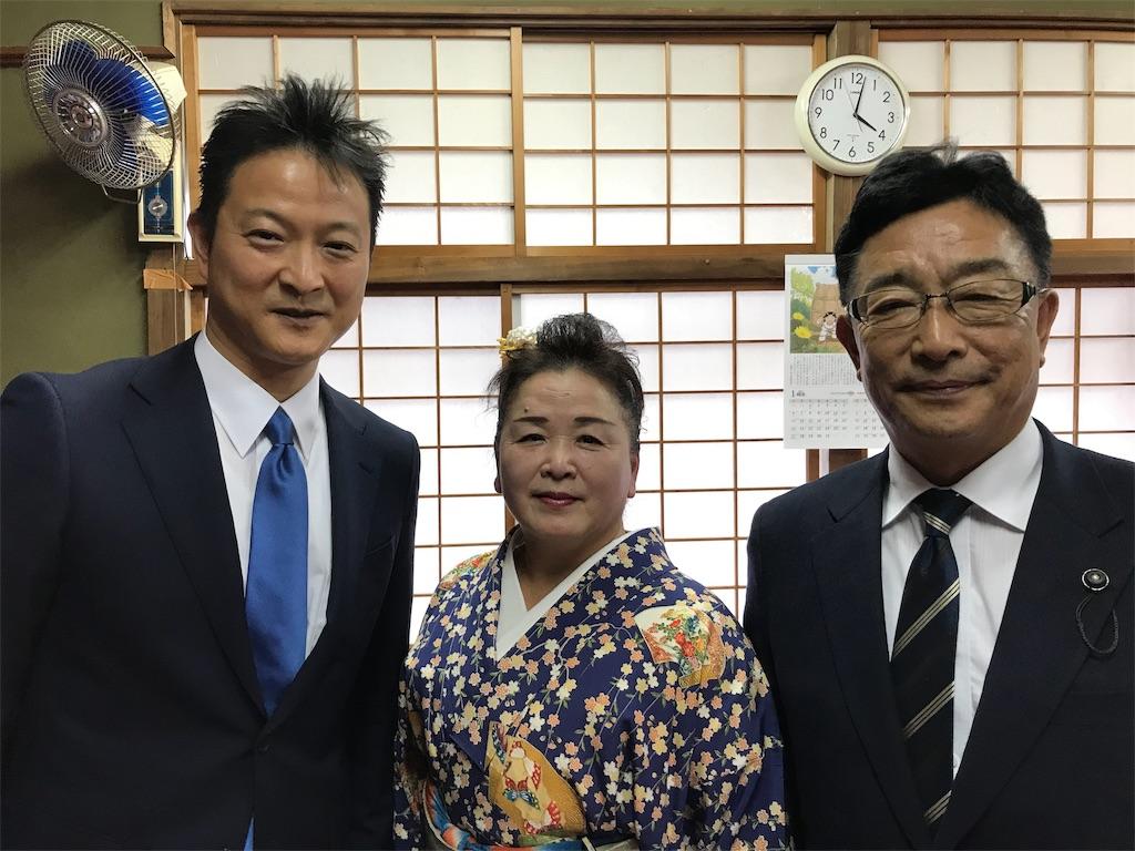f:id:HIROAKI-ISHIWATA:20190119201103j:image