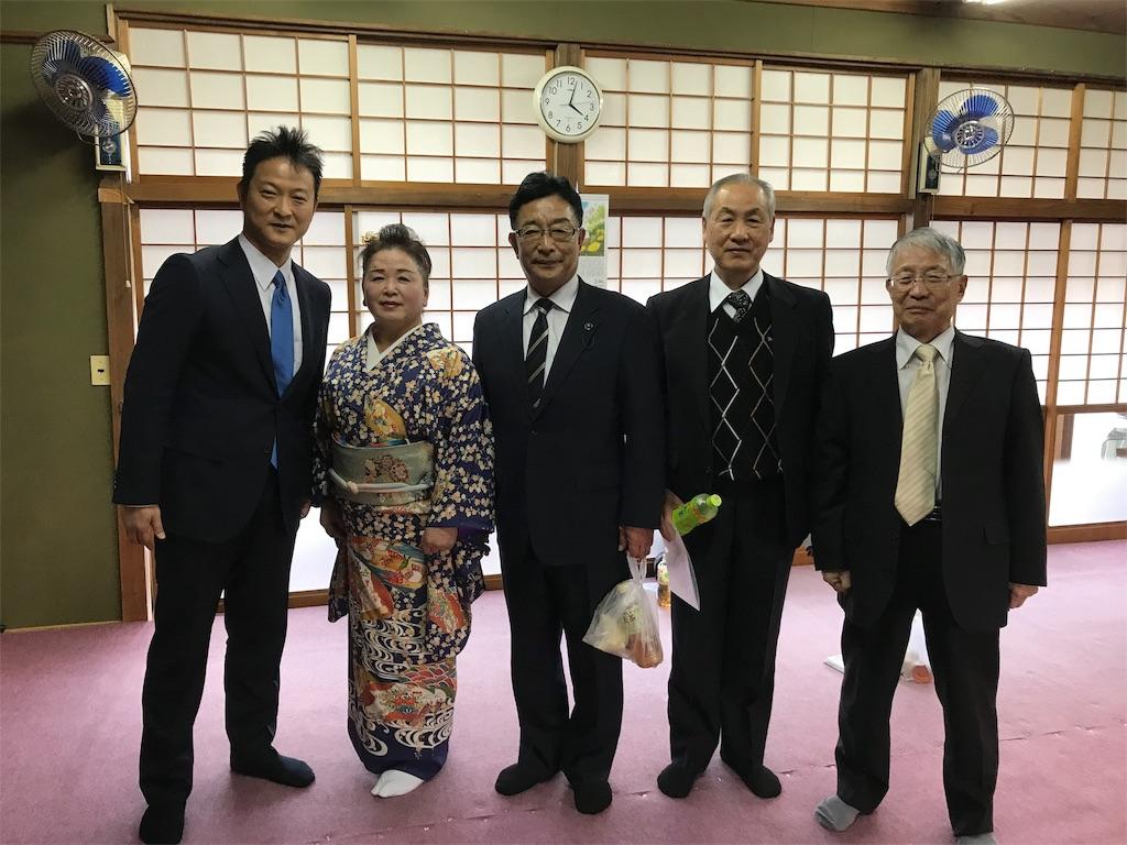 f:id:HIROAKI-ISHIWATA:20190119201114j:image