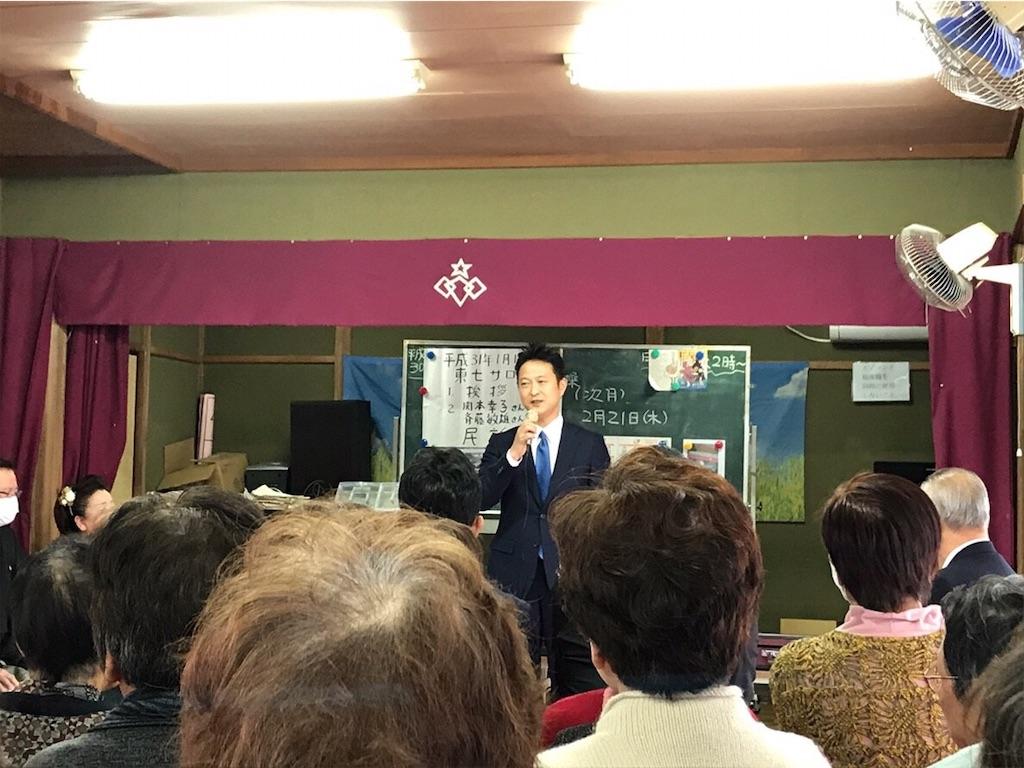 f:id:HIROAKI-ISHIWATA:20190119201126j:image