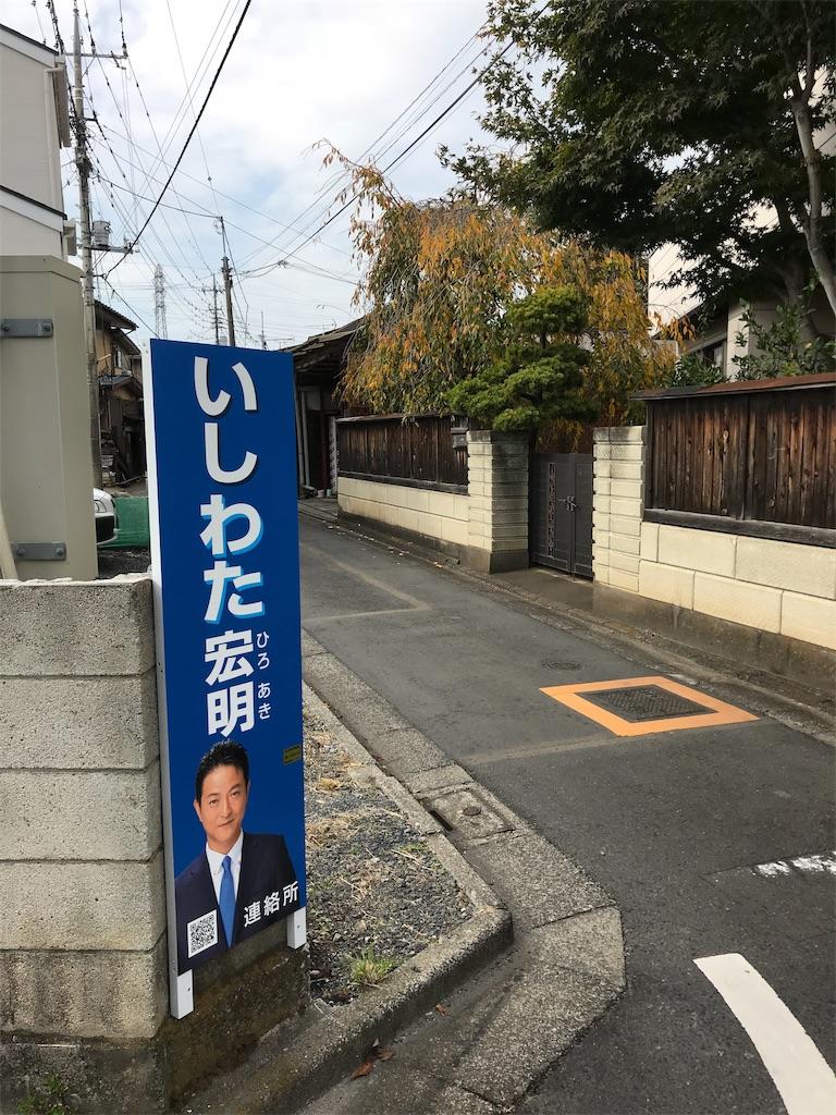f:id:HIROAKI-ISHIWATA:20190120113143j:image