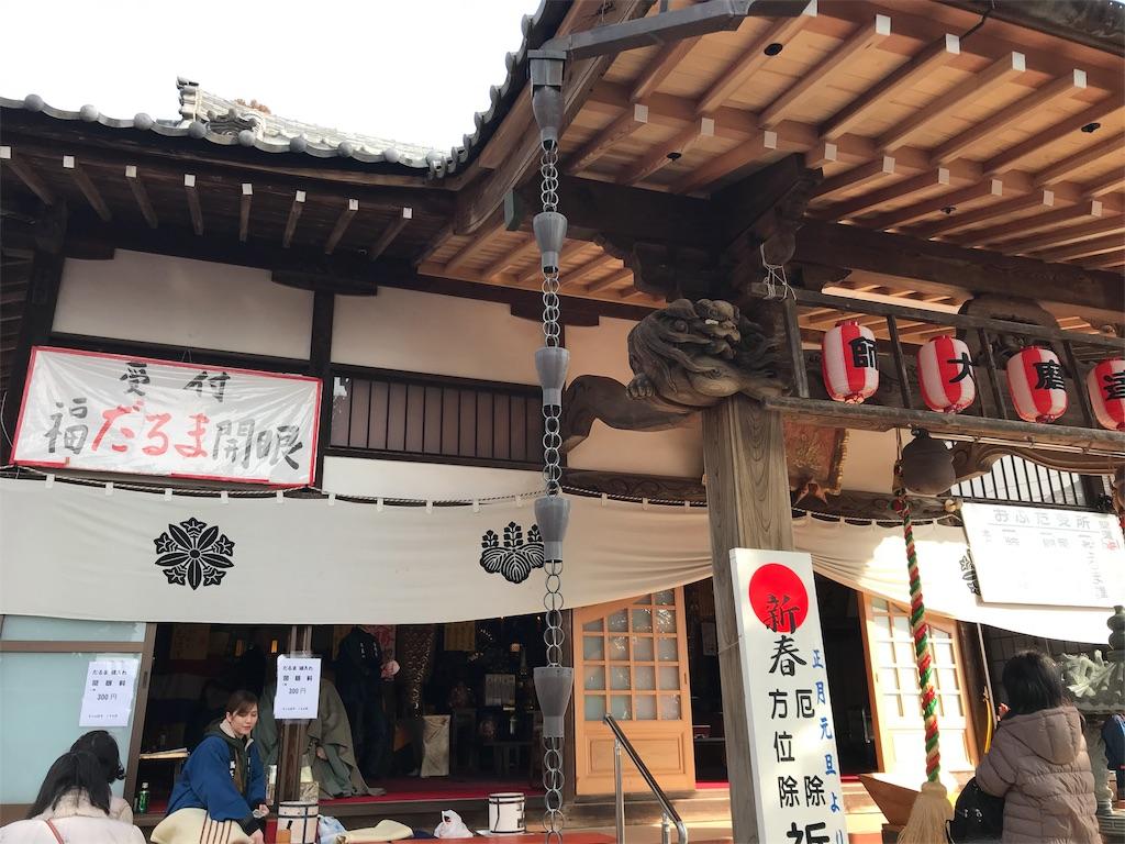 f:id:HIROAKI-ISHIWATA:20190120142641j:image