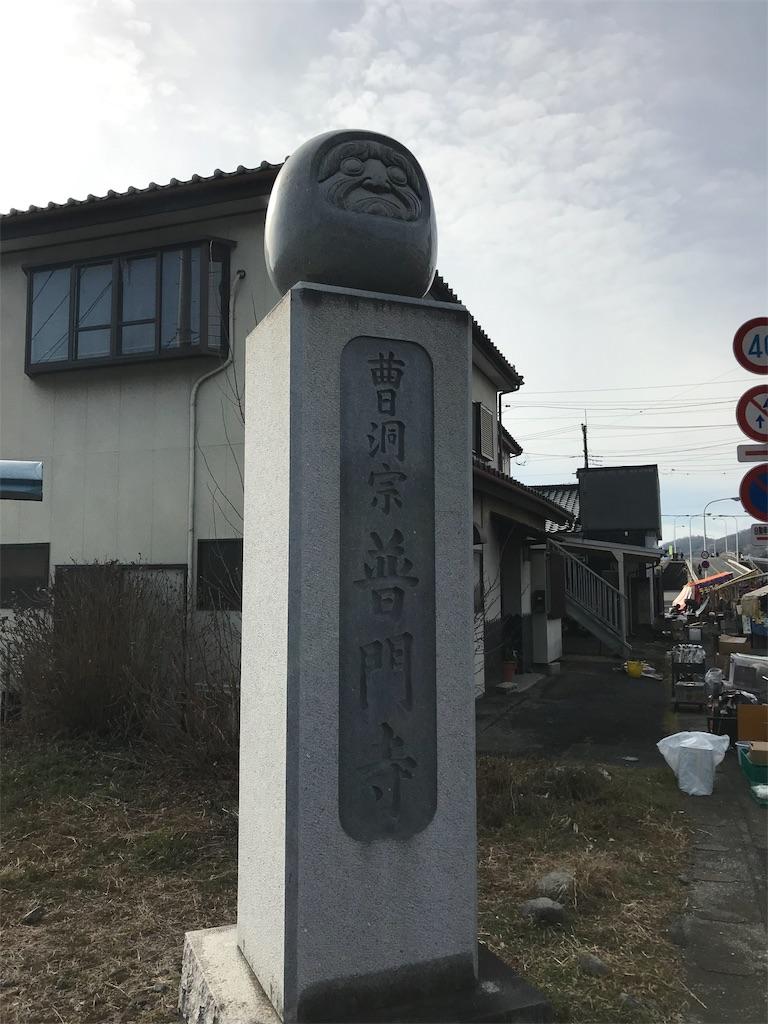 f:id:HIROAKI-ISHIWATA:20190120142653j:image