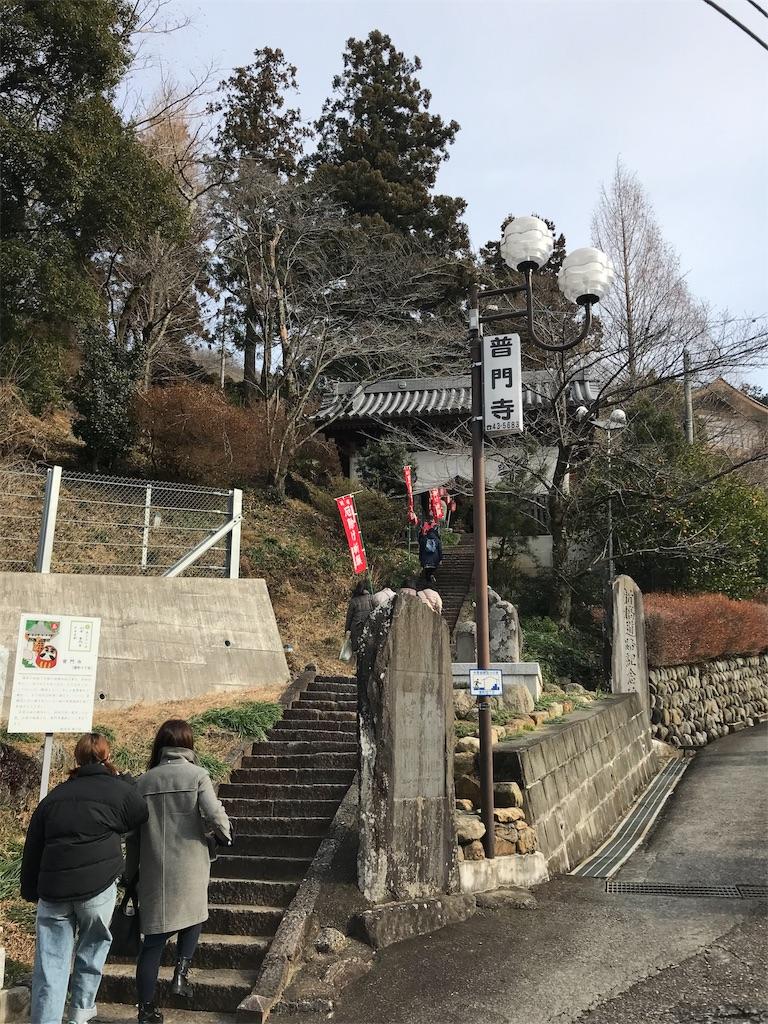 f:id:HIROAKI-ISHIWATA:20190120142659j:image