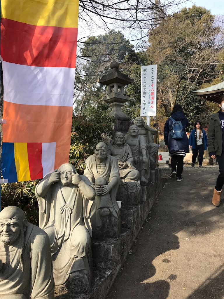 f:id:HIROAKI-ISHIWATA:20190120142741j:image
