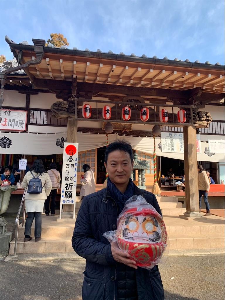 f:id:HIROAKI-ISHIWATA:20190120150643j:image
