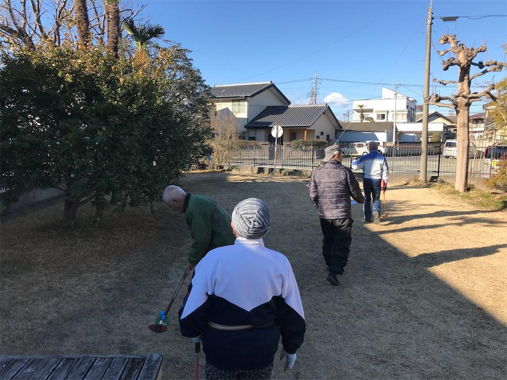f:id:HIROAKI-ISHIWATA:20190121133638j:image