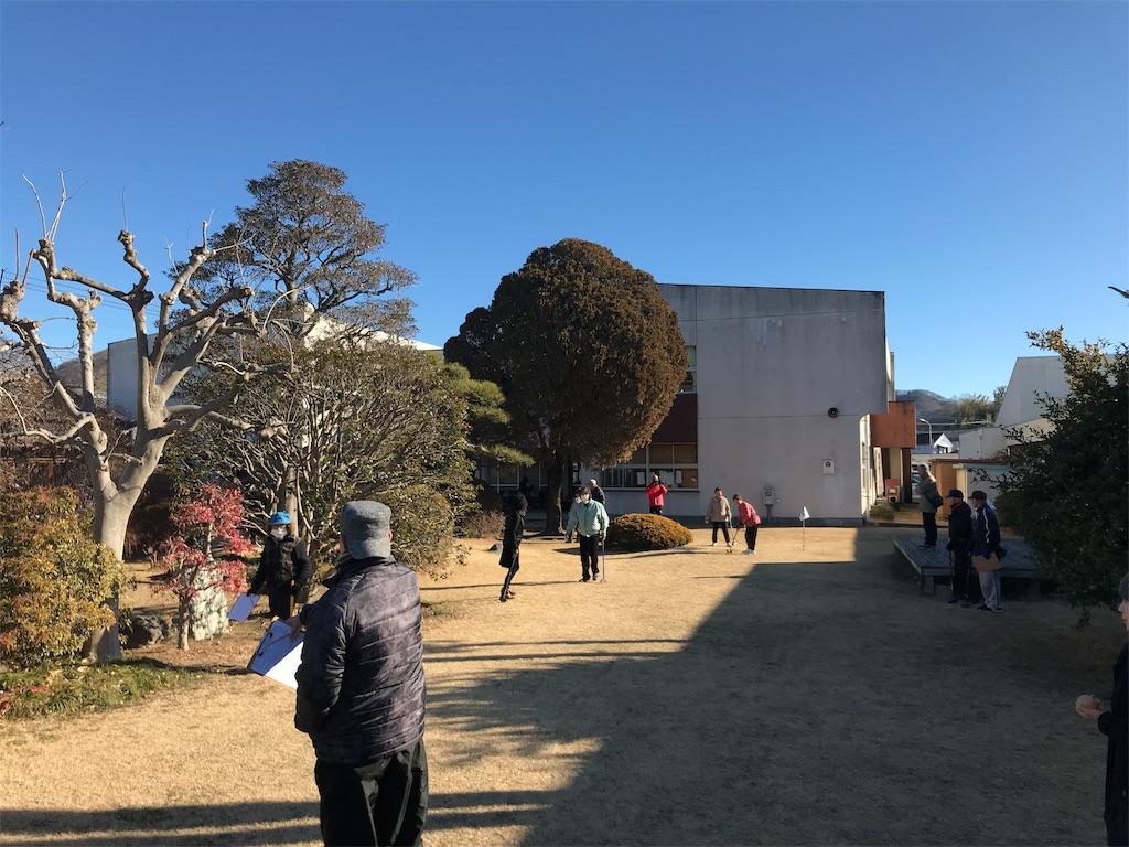 f:id:HIROAKI-ISHIWATA:20190121133837j:image