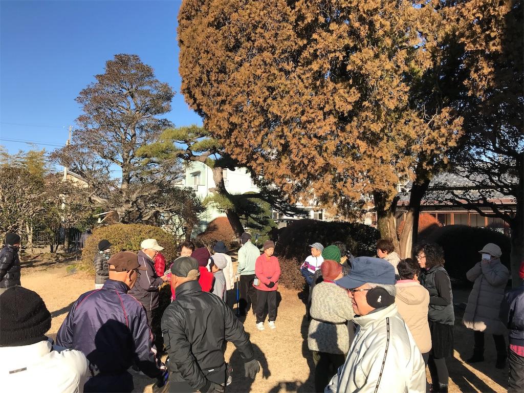 f:id:HIROAKI-ISHIWATA:20190121134135j:image