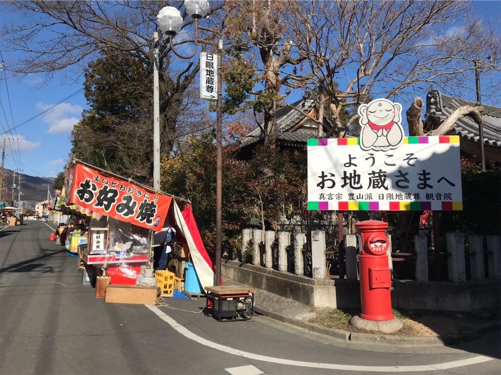 f:id:HIROAKI-ISHIWATA:20190124201126j:image