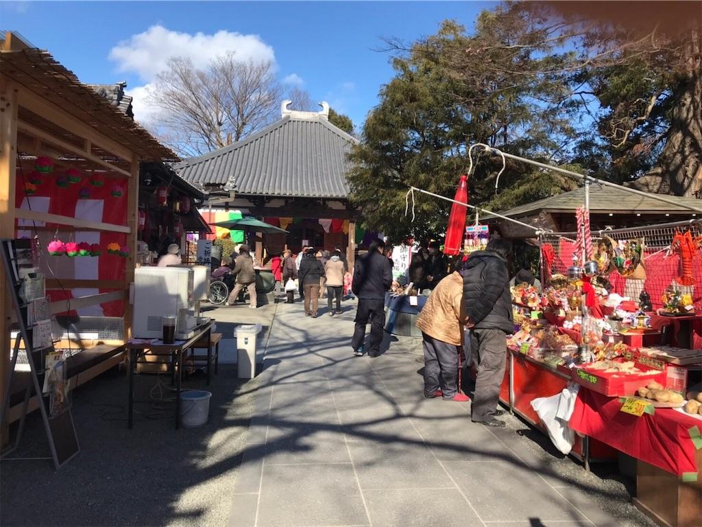 f:id:HIROAKI-ISHIWATA:20190124201151j:image