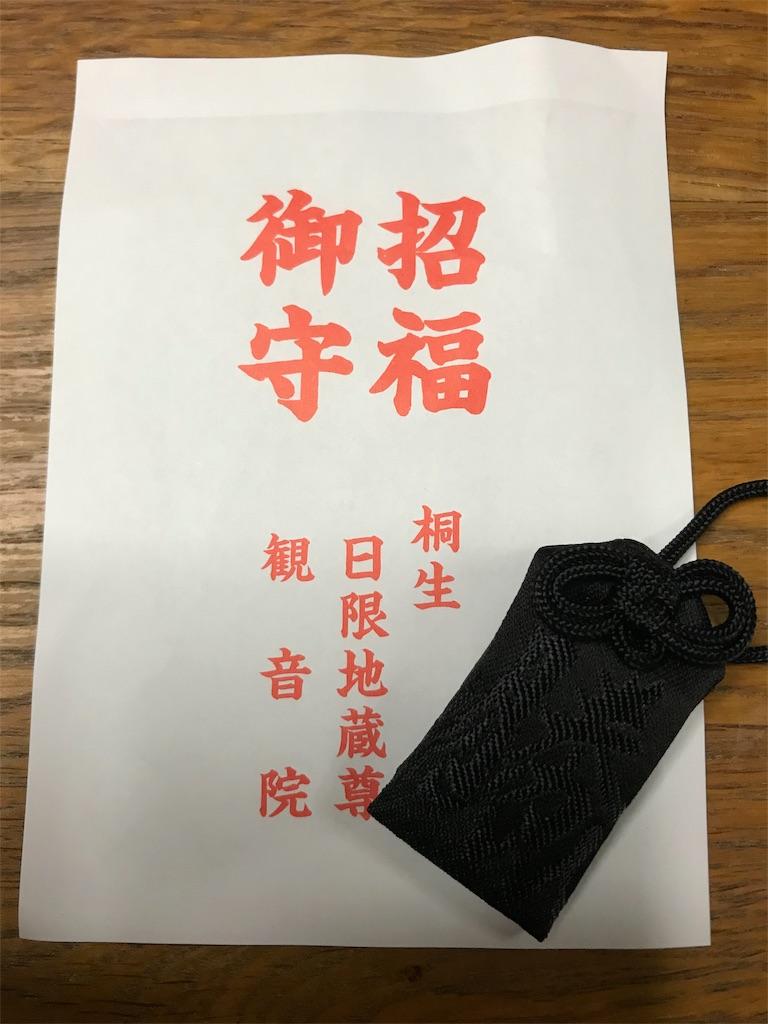 f:id:HIROAKI-ISHIWATA:20190124201236j:image
