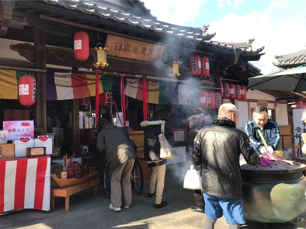 f:id:HIROAKI-ISHIWATA:20190124201241j:image
