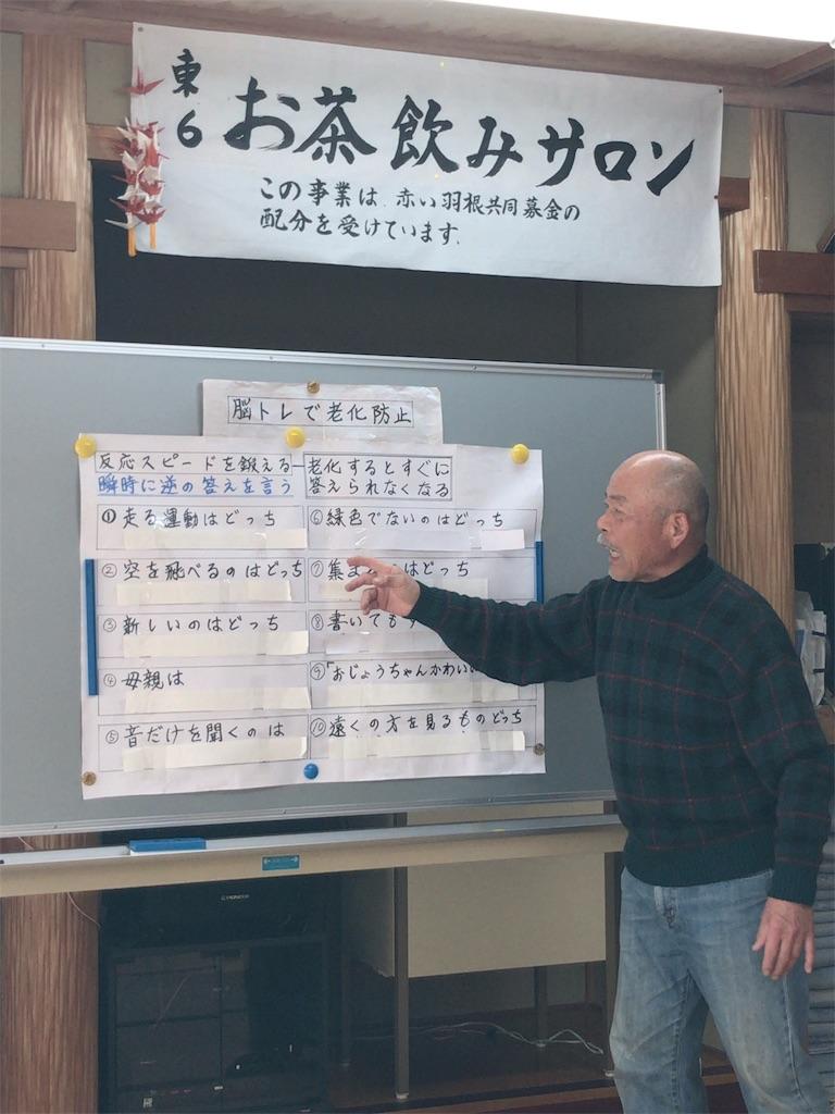 f:id:HIROAKI-ISHIWATA:20190125190441j:image
