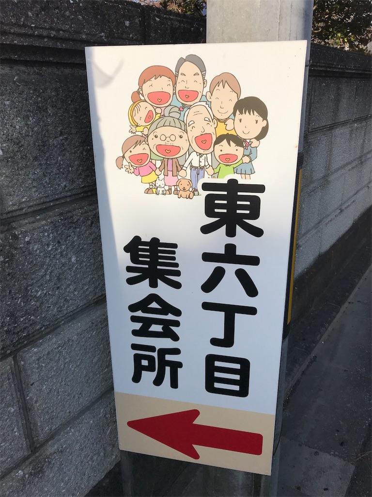 f:id:HIROAKI-ISHIWATA:20190125190458j:image