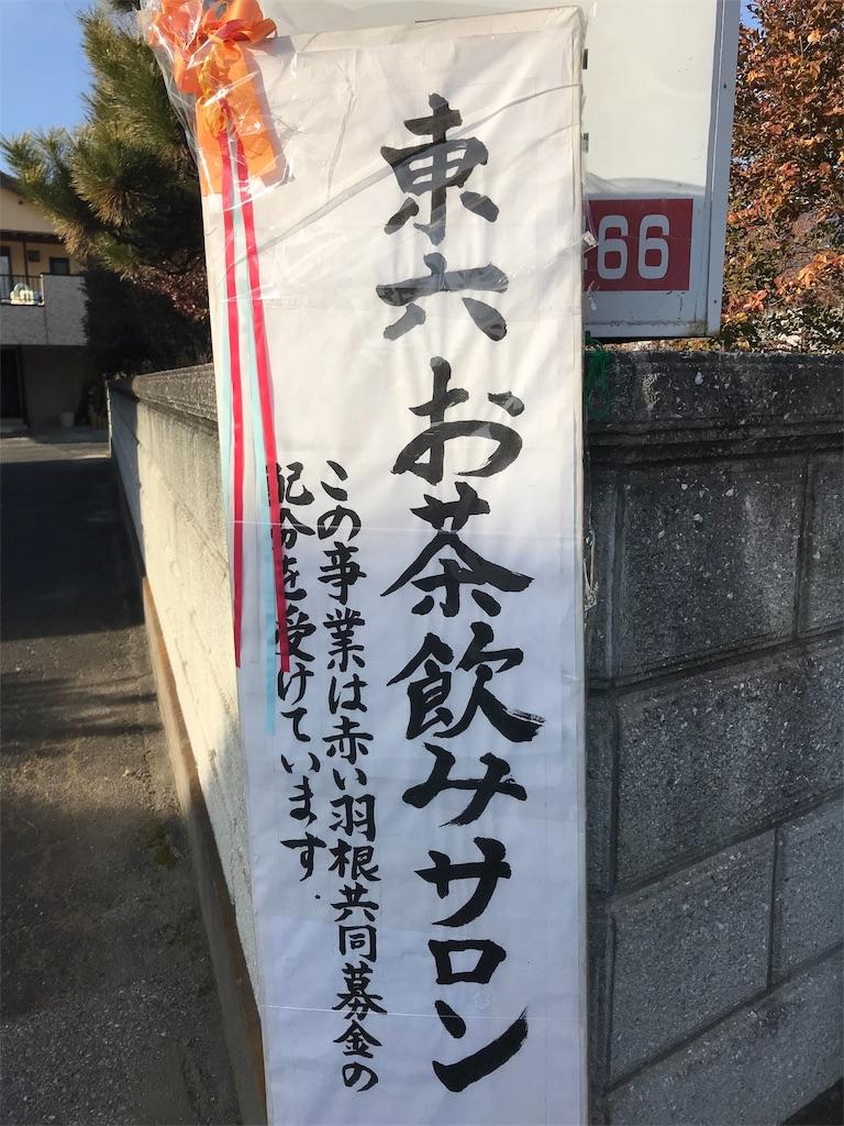 f:id:HIROAKI-ISHIWATA:20190125190504j:image