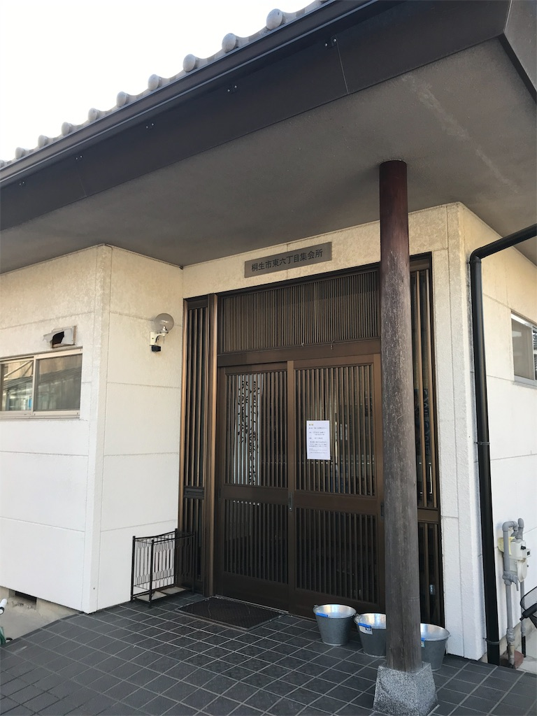 f:id:HIROAKI-ISHIWATA:20190125190509j:image