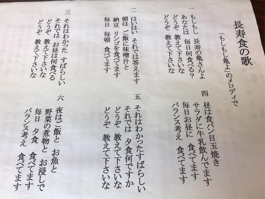 f:id:HIROAKI-ISHIWATA:20190125190513j:image