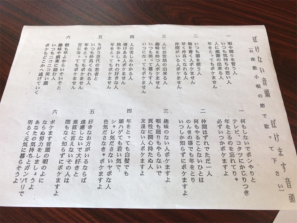f:id:HIROAKI-ISHIWATA:20190125190518j:image