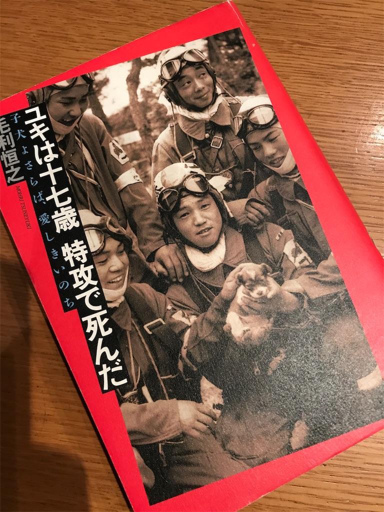 f:id:HIROAKI-ISHIWATA:20190126210806j:image