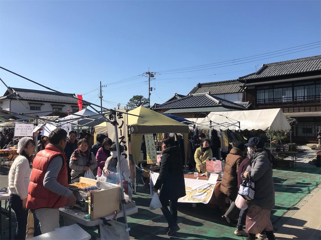 f:id:HIROAKI-ISHIWATA:20190202203313j:image