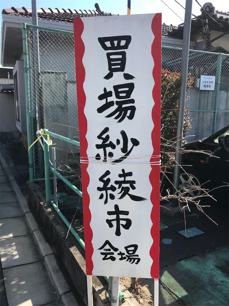 f:id:HIROAKI-ISHIWATA:20190202203341j:image