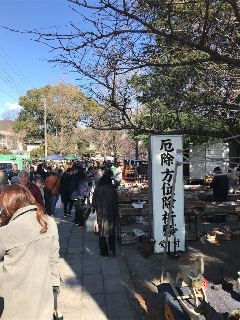 f:id:HIROAKI-ISHIWATA:20190202203402j:image