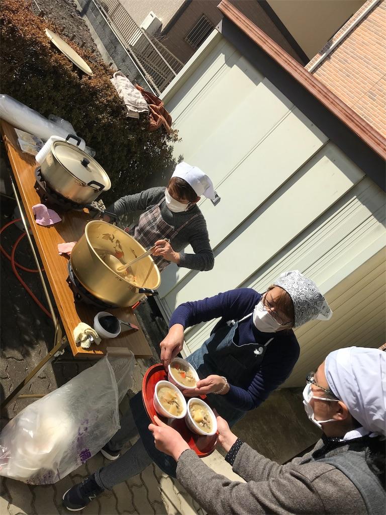 f:id:HIROAKI-ISHIWATA:20190203120430j:image