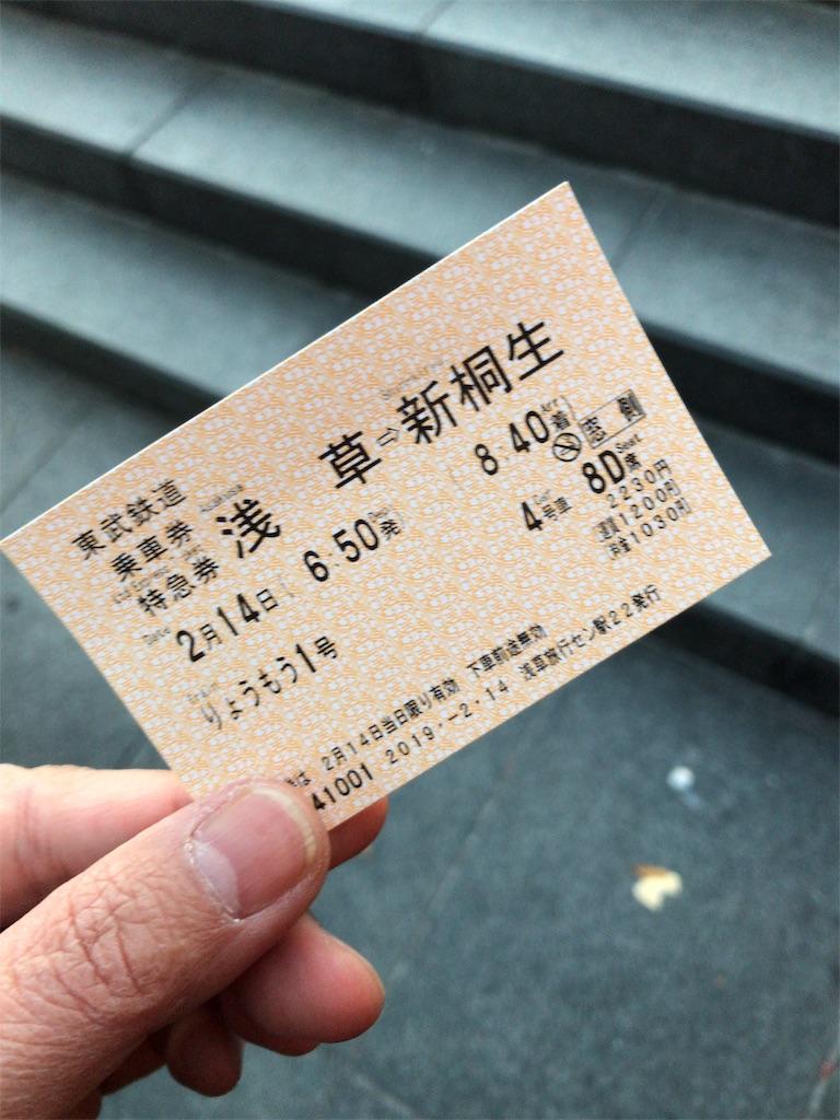 f:id:HIROAKI-ISHIWATA:20190214064641j:image