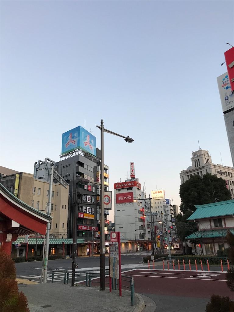 f:id:HIROAKI-ISHIWATA:20190214064650j:image
