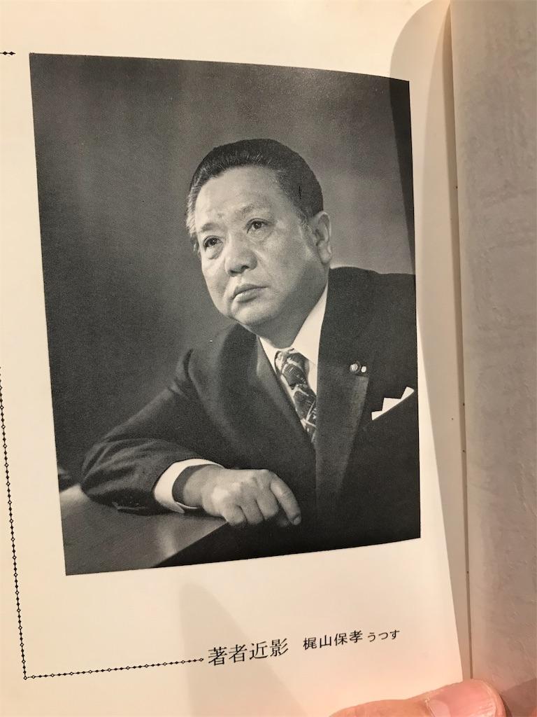 f:id:HIROAKI-ISHIWATA:20190217201449j:image