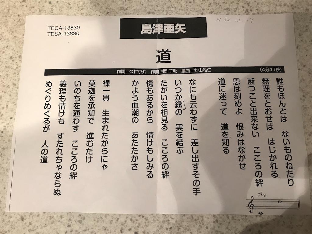 f:id:HIROAKI-ISHIWATA:20190218211239j:image