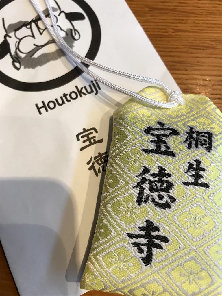 f:id:HIROAKI-ISHIWATA:20190219153819j:image