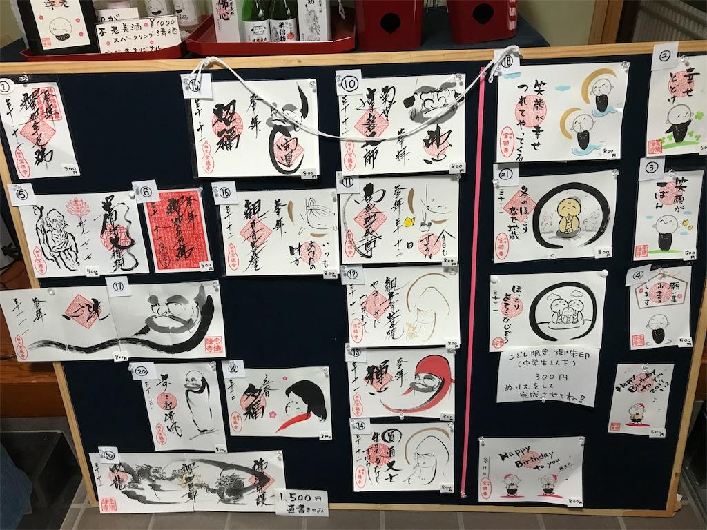 f:id:HIROAKI-ISHIWATA:20190219153837j:image