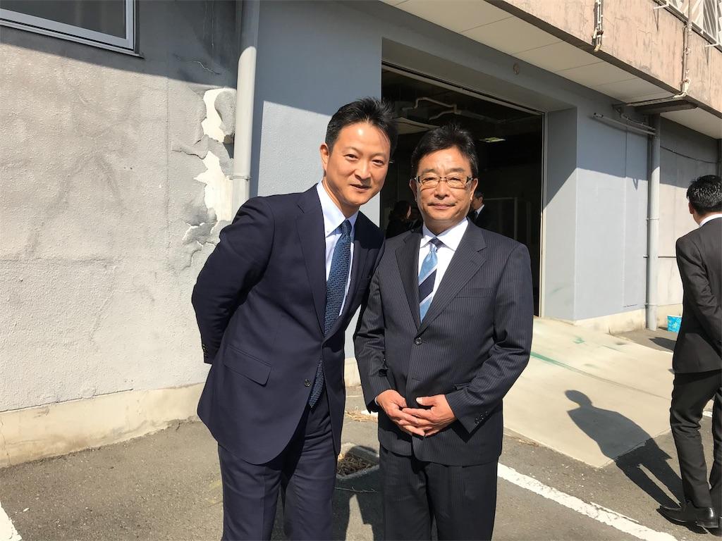 f:id:HIROAKI-ISHIWATA:20190225101915j:image
