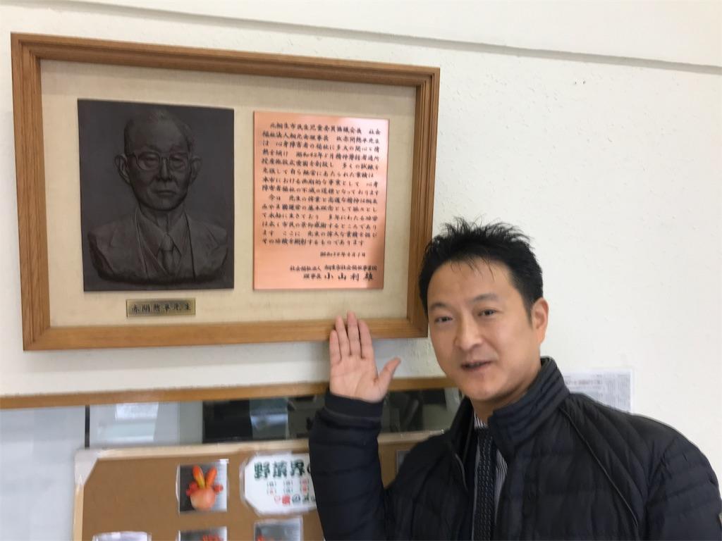 f:id:HIROAKI-ISHIWATA:20190302103645j:image