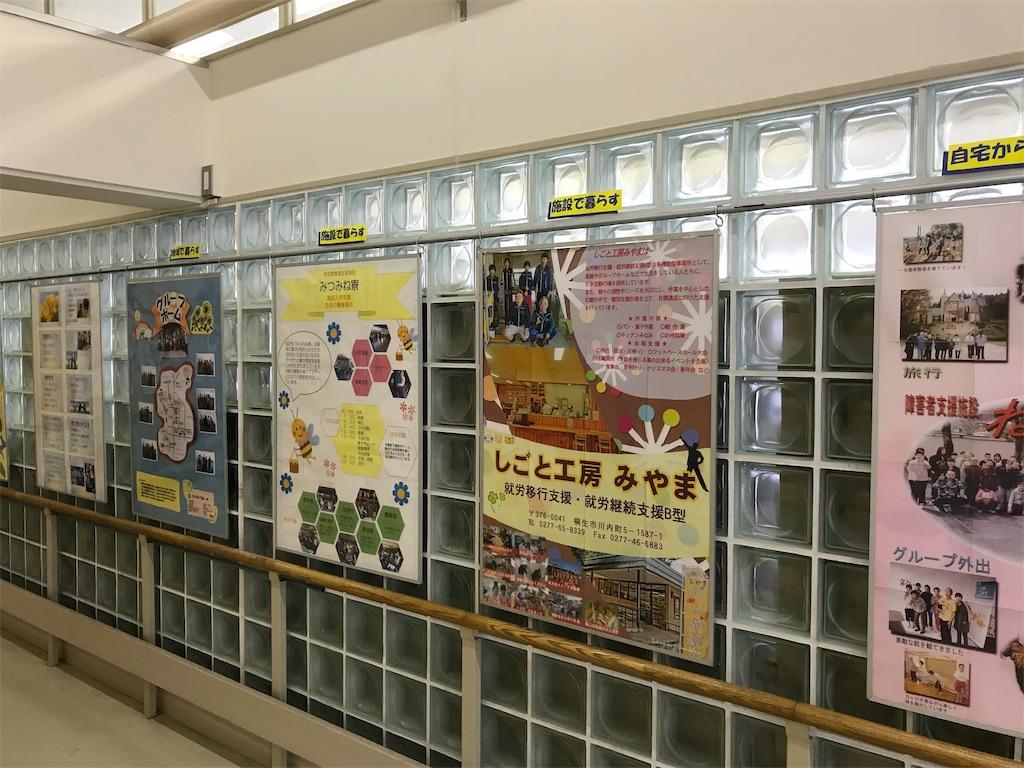 f:id:HIROAKI-ISHIWATA:20190302103715j:image