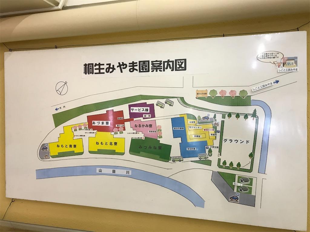 f:id:HIROAKI-ISHIWATA:20190302103726j:image