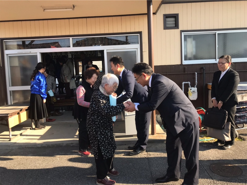 f:id:HIROAKI-ISHIWATA:20190302205701j:image