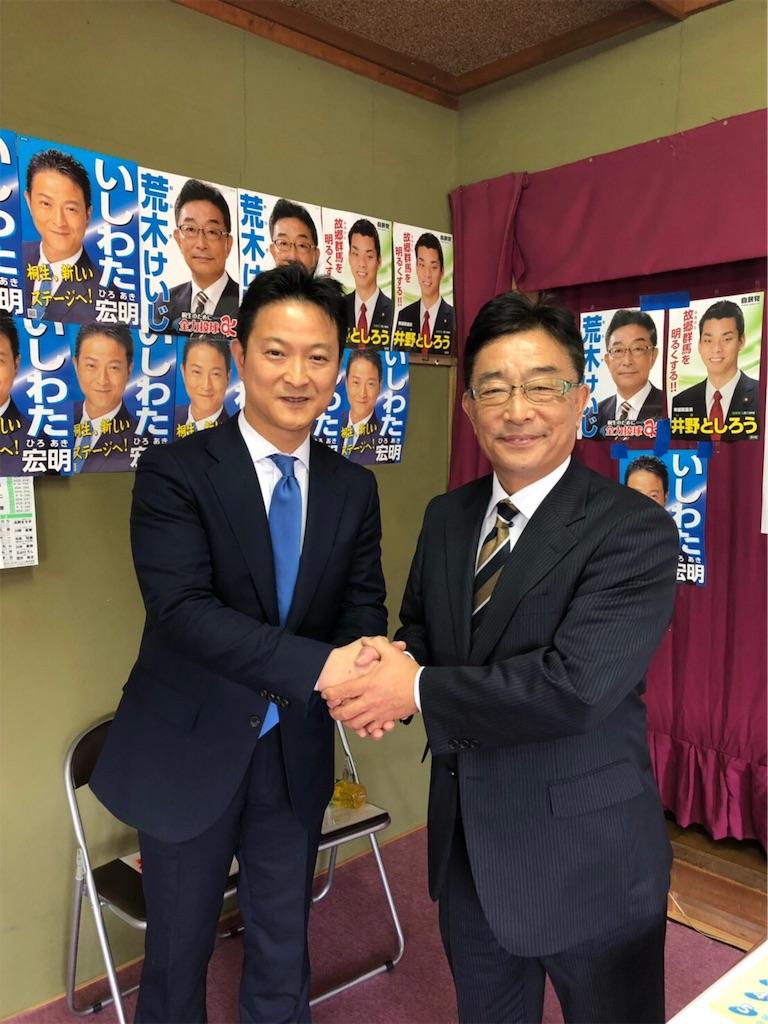 f:id:HIROAKI-ISHIWATA:20190302205735j:image